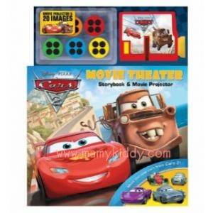Cars 2 : หนังสือส่งเสริมการอ่านพร้อมเครื่องฉาย