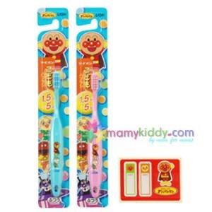 แปรงสีฟันสำหรับเด็ก Anpanman Step 2 (1.5-3 ปี)