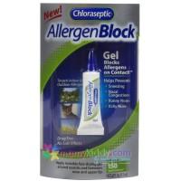 เจลป้องกันการเกิดภูมิแพ้ AllergenBlock