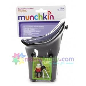 ที่ใส่แก้วติดรถเข็น Munchkin