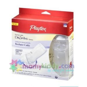 ขวดนมเดินทาง Playtex Nurser - 8 Oz แพคสาม