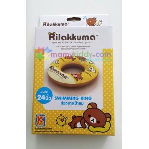 ห่วงยางเป่าลมสำหรับว่ายน้ำ Rilakkuma