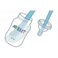 แปรงล้างขวดนม Avent (สีชมพู)