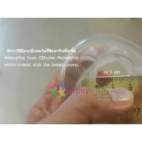 ซิลิโคนกลีบดอกไม้ขนาดมาตรฐานสำหรับ Avent Comfort / Natural (19.5 มม)