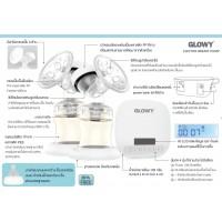 เครื่องปั๊มนม GLOWY ELECTRIC BREAST PUMP - ประกัน 12 เดือน
