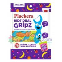 ไหมขัดฟันสำหรับเด็ก Plackers 75 ชิ้น