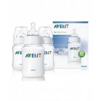 ขวดนม Avent 4 Oz (BPA Free) ชนิด PP แพคสาม