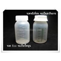 เครื่องปั๊มนม Ameda Purely Yours (BPA Free) รุ่น Eco