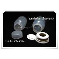 เครื่องปั๊มนม Ameda Purely Yours (BPA Free) รุ่น Premium