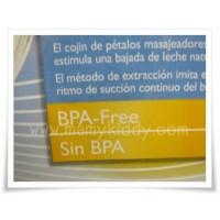 ที่ปั๊มนม Avent Isis PES (BPA Free)